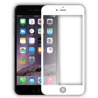 Full Tempered Glass - iPhone 6/6s Plus - White